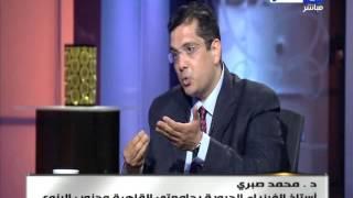 اخر النهار - لقاء د. محمد صبري  - استاذ الفيزياء الحيوية بجامعتي القاهرة وجنوب إلينوي