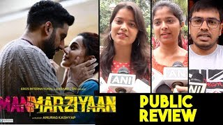 Manmarziyan  Public Review | First Day First Show | Audience Reaction | Abhishek | Taapsee | Vicky