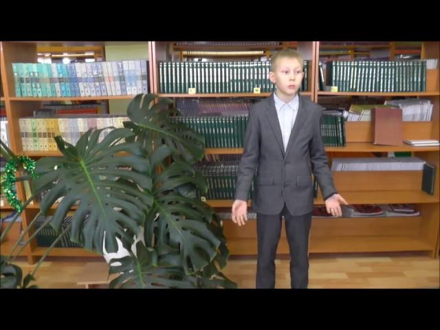 Изображение предпросмотра прочтения – БулатМаликов читает произведение «Мальчик из села Поповки» С.Я.Маршака