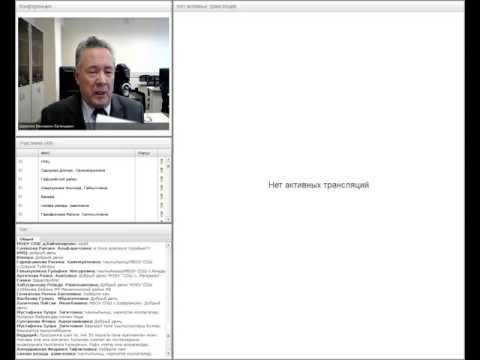 Видео Методические рекомендации по исправлению
