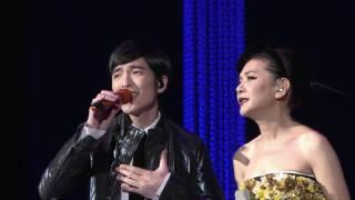 芳華盛宴  張清芳 Feat.蕭敬騰 - 別來無恙 1080p