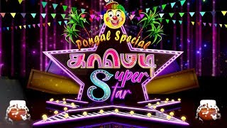 Vendhar tv Special Shows