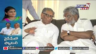 YCP Family dilemma on Ongole Parliament Seat | Inside Show