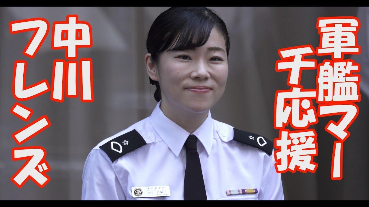中川麻梨子