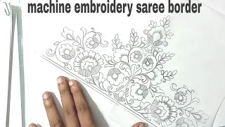 How To Saree Border Drawing