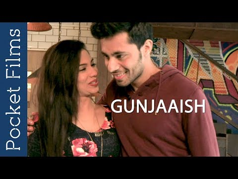 Gunjaaish - A Love Story | Meeting first time since breakup