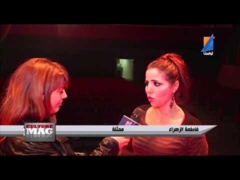 CULTURE MAG FESTIVAL THEATRE ARABE ep 10 Tunisna TV