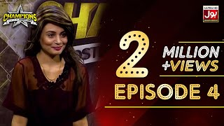 Champions With Waqar Zaka Episode 4 | Champions Auditions | Waqar Zaka Show