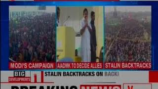 DMK Chief M. K. Stalin: Tamin Nadiu wishes to see Rahul Gandhi as PM in 2019