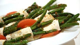 Կանաչ Լոբով Ընկույզով Աղցան Green Bean Salad Heghineh Cooking Show In Armenian
