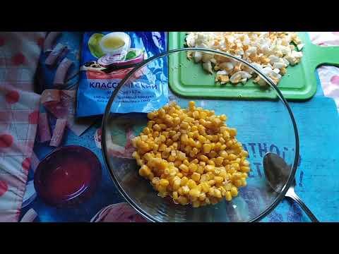 😁😘Салат с кукурузой и яйцами! Простой и очень вкусный рецепт!😁😘