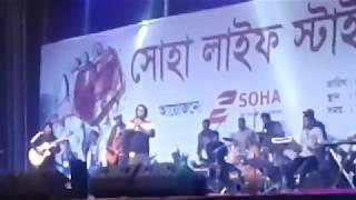 Sobar Jibone Prem ase l Rangpur live concert 2017 l Bangla movie song