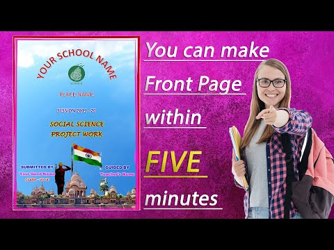 How To Decorate Project File Cover Page With Computer Within 5 Minutes | Science Project Front Page