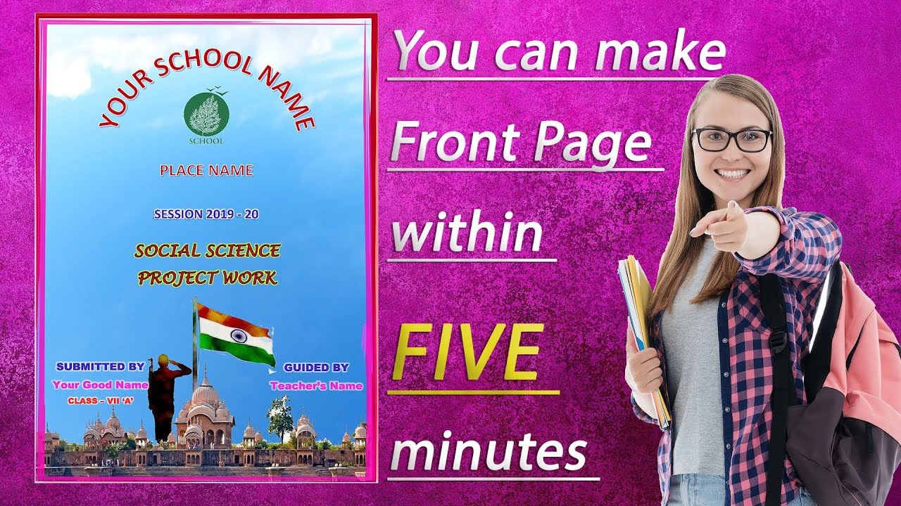 How To Decorate Project Files With Cover Page And Border Cover Page Decoration 1 Youtube