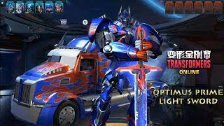 Optimus Prime The Last Knight Light Sword - Pushing Skills - TRANSFORMERS Online Gameplay