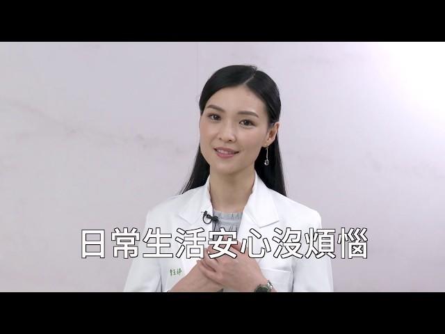 防疫新生活 安心逛市場_國語【行政院防疫宣導影片】