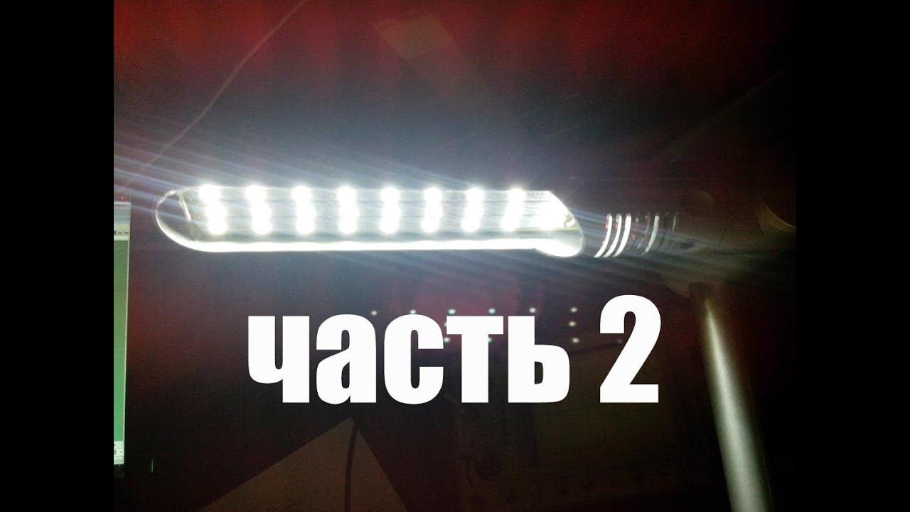 схема электронный пускатель настольной лампы