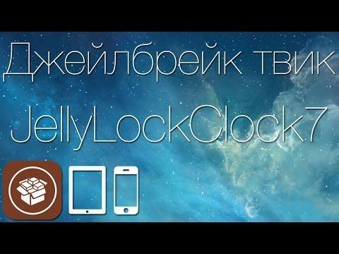 Вопрос: Как изменить время автоматической блокировки на iPhone?