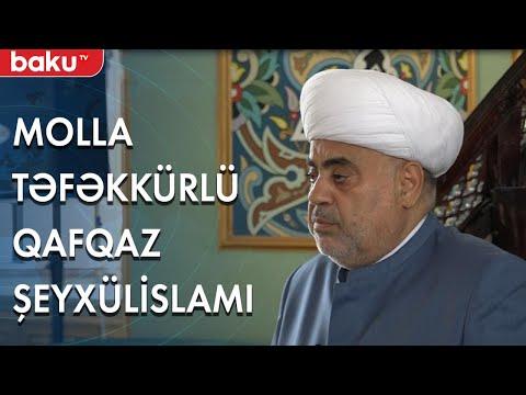 İran Ali Rəhbərinə Müəmmalı Təşəkkür - Baku TV