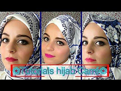 Tutorials hijab Carré  طرق للف حجاب المربع  YouTube
