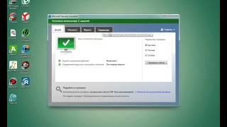 как выключить и включить анти вирус Microsoft Security Essentials