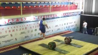 Чингиз Могушков, толчок 250 кг.