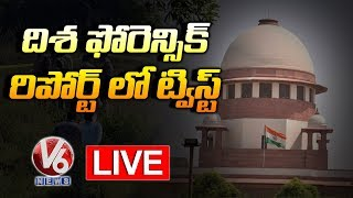 New Twist In Dishas Forensic Report LIVE  Accused DNA LIVE  V6 Telugu News LIVE