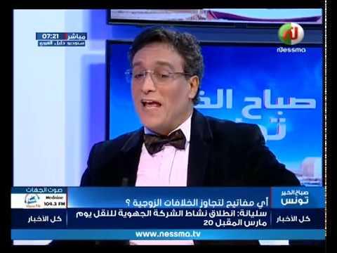 صباح الخير تونس - الثلاثاء 07 فيفري 2017