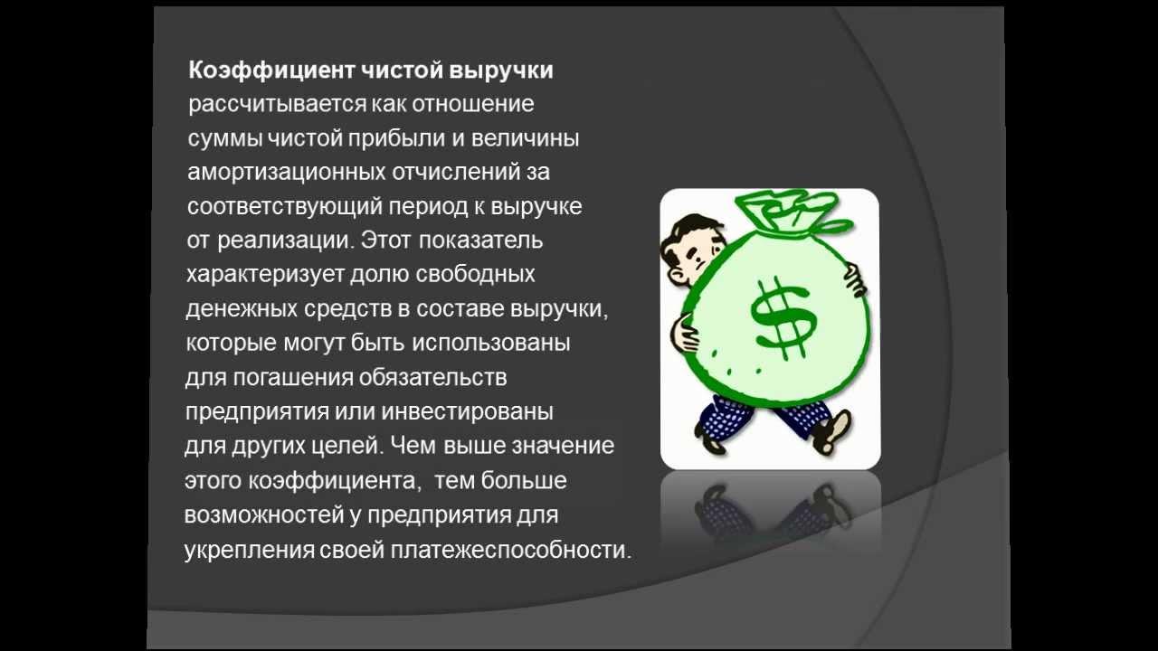 Понятие платежеспособности предприятия  Понятие платежеспособности предприятия