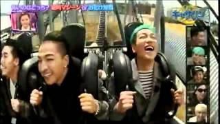 Bigbang - Rollercoaster at Japan Amusement Park[FULL]