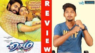 Semma Movie Review   G.V Prakash kumar   Wetalkiess