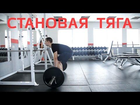Болят ноги после становой тяги