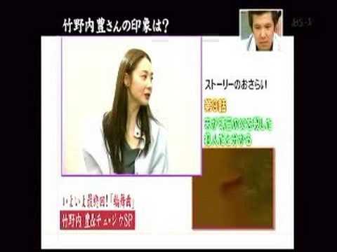 Choi Ji Woo Rondo Interview