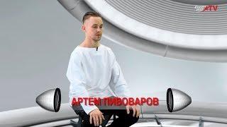 Артем Пивоваров в гостях у #TOPIC CHART. Интервью / EUROPA PLUS TV