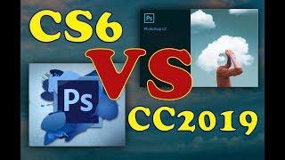 Фотошоп CS6 против CC2019. Что изменилось за 6 лет?