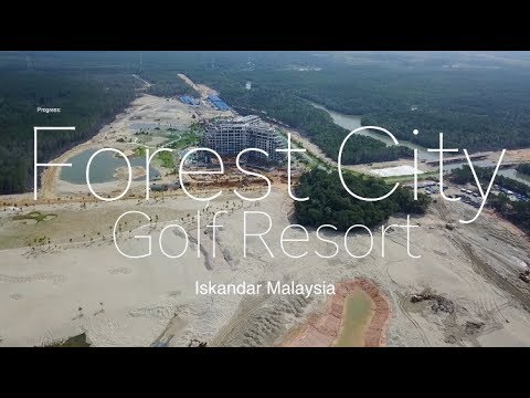Forest City Golf Resort . - Progress as 06 Jan 2018 (马来西亚森林城市)