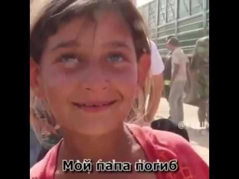Еле сдерживает слезы....Девочка из Сирии, которая потеряла своего отца.