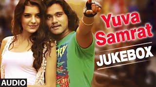 Yuva Samrat Jukebox | Full Audio Songs | Kiran Kumar, Snizha