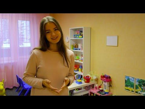Детские сады Екатеринбурга официальный сайт