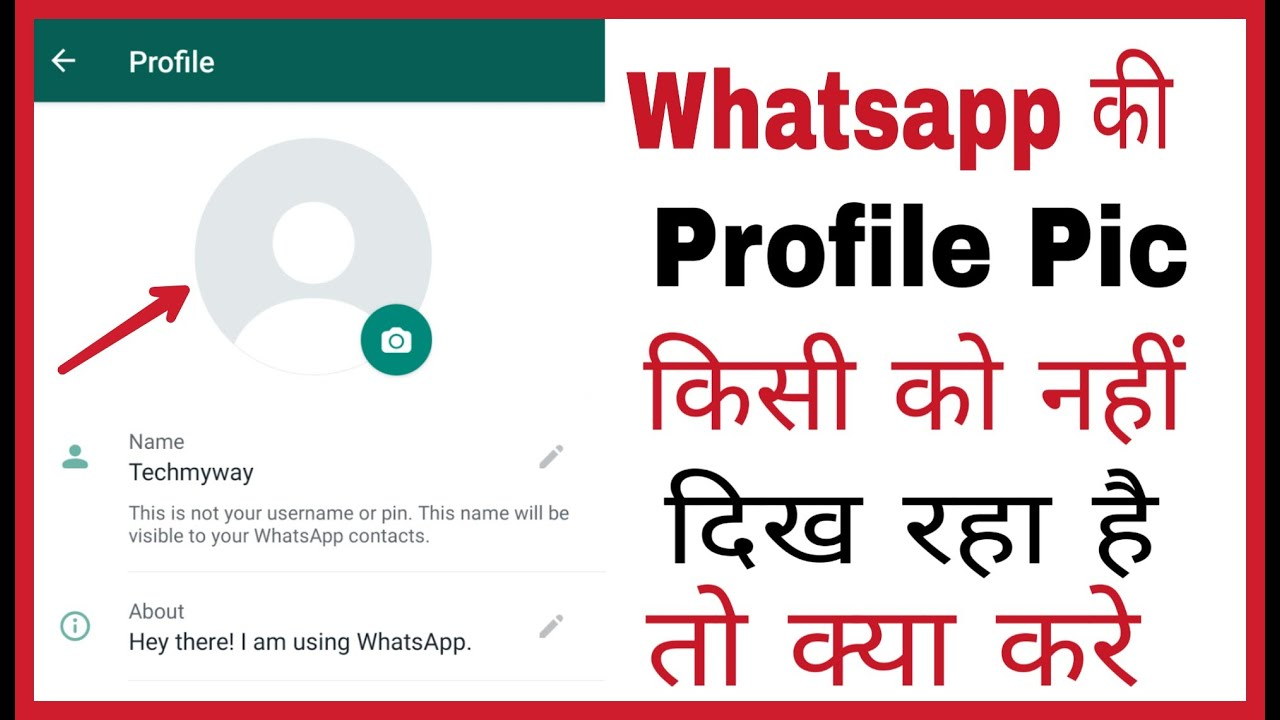 How to fix whatsapp profile picture problem | whatsapp