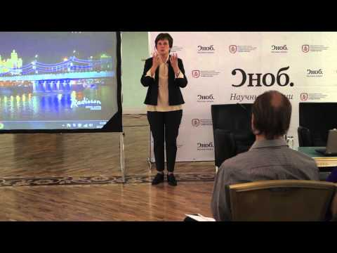 Ирина Прохорова: Два мира — две морали: светское общество и клерикальное сознание