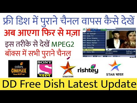 sony pal live tv channel online