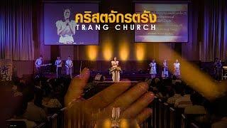 เพลงสั้นนมัสการ 21 June 2015
