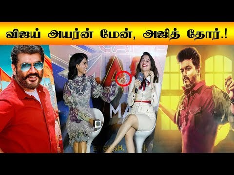 Vijay is a iron man, Ajith is a thor - Samantha, Kajal open talk | Captain Marvel Press Meet