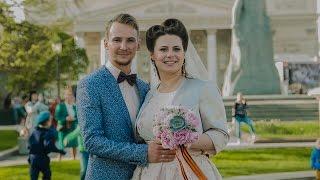 Алексей и Мария, свадьба в 4к, Грибоедовский Загс, ГУМ