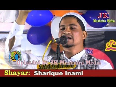 Sharique Inami All India Natiya Mushaira Sherwan Sarai Meer Azamgarh 2018 Org. Rajab Ali