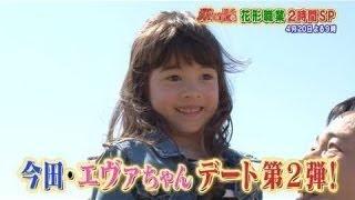 説明 月13日放送の『人生が変わる1分間の深イイ話 2時間SP』(日本テレ...