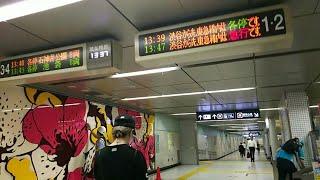 【メトロ副都心線・都営大江戸線】東新宿駅  Higashi-shinjuku