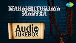 Mahamrityunjaya Mantra | Hindi Devotional Chants | Audio Jukebox