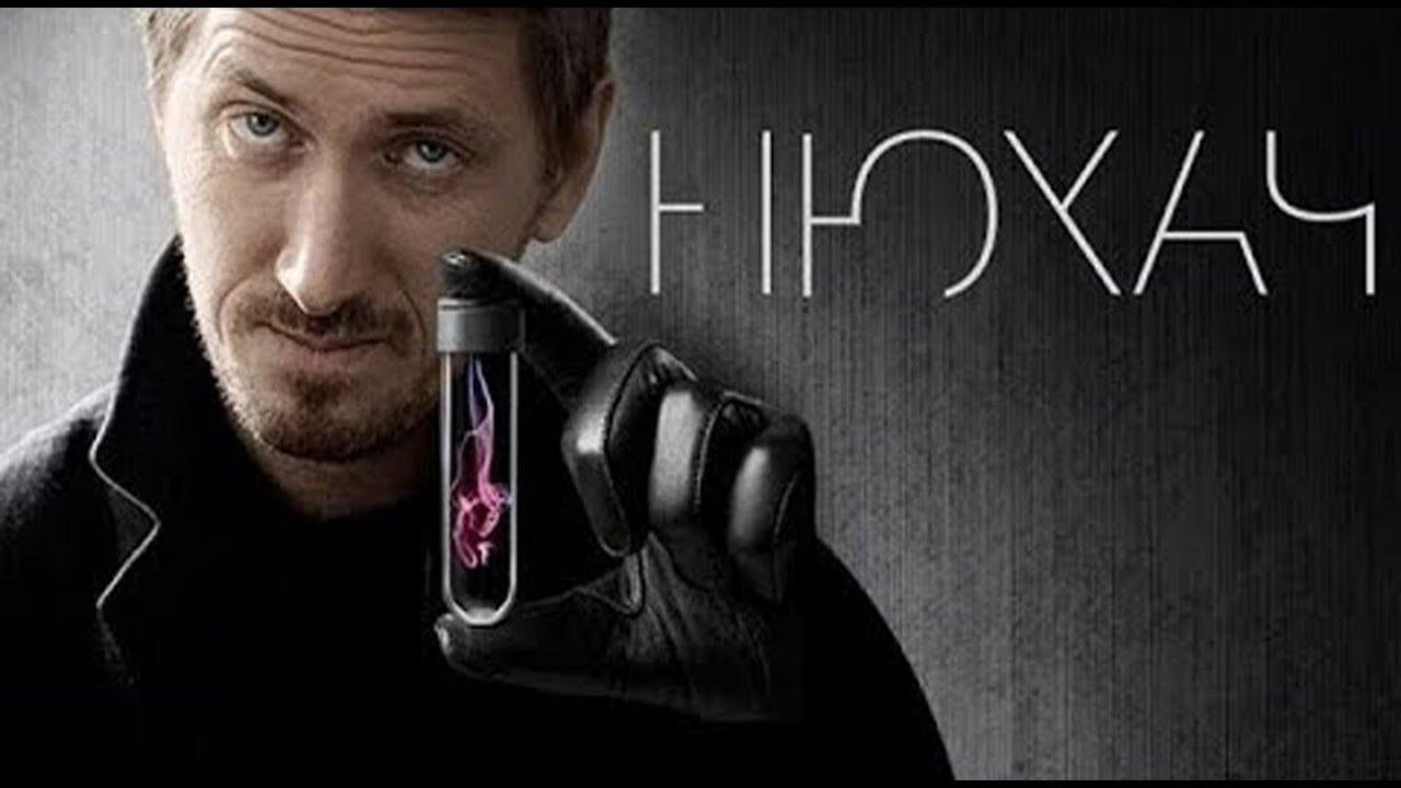 Обнимая небо (2014) - сериал - обсуждение - российские